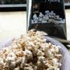 Susan Alexander Truffled Popcorn
