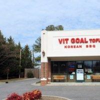 Vit Goal Tofu