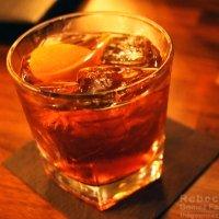 Mason Bar