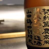 Hiko's Premium Ka No Izumi Junmai Daigingo