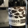 Cocobon 2010 Red Wine
