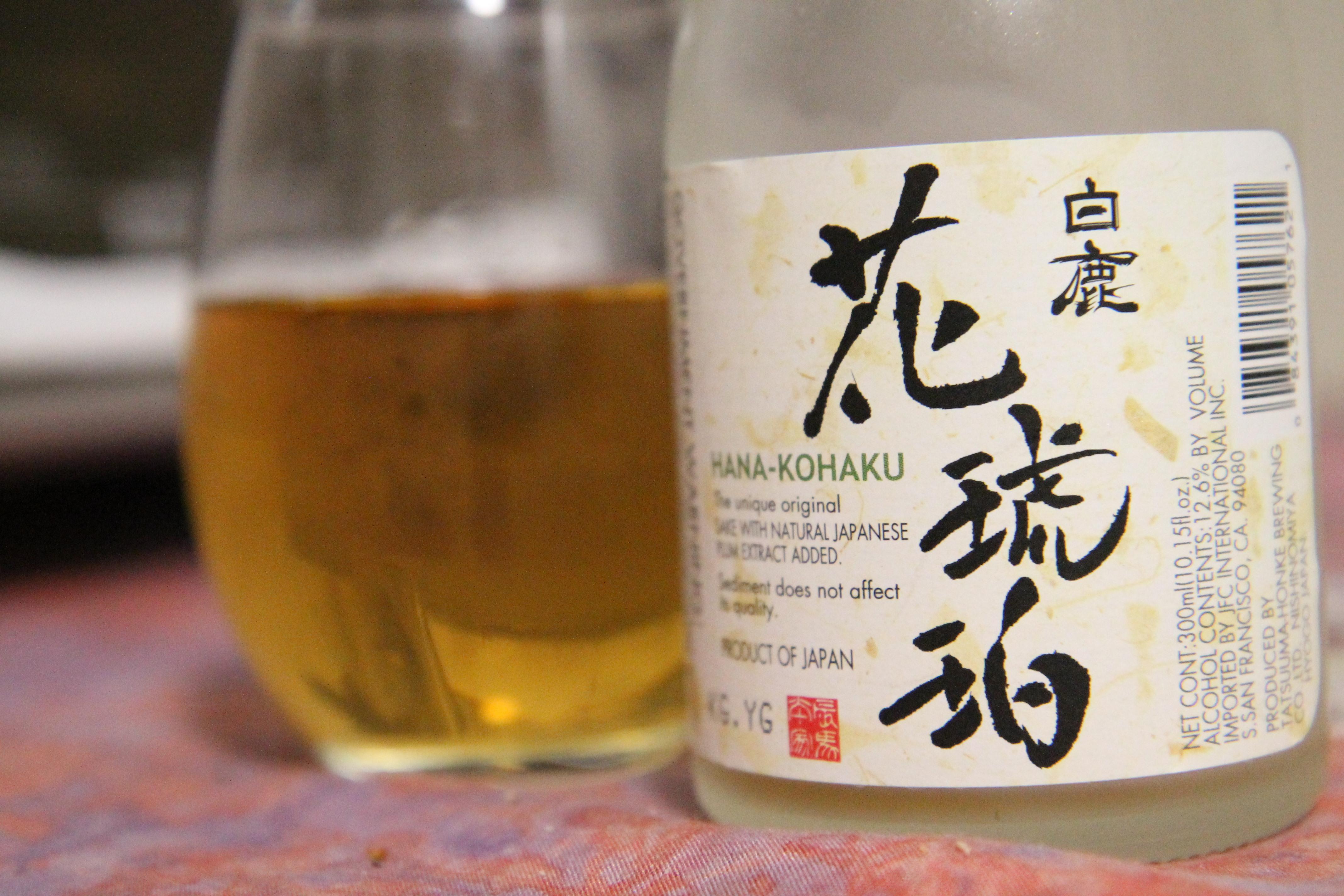 Hakushika Hana Kohaku Plum Sake